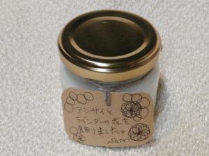 ソイキャンドル(紫陽花とラベンダー)