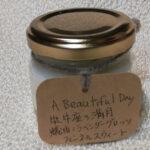 ソイキャンドル牡牛座の満月(薔薇と紫陽花)