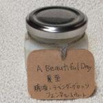 ソイキャンドル夏至(薔薇と紫陽花)