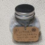 ハートインテリア(紫陽花)